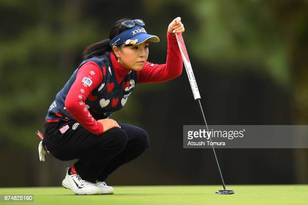 Serena Aoki of Japan lines up her putt on the 12th hole during the first round of the Daio Paper Elleair Ladies Open 2017 at the Elleair Golf Club on...