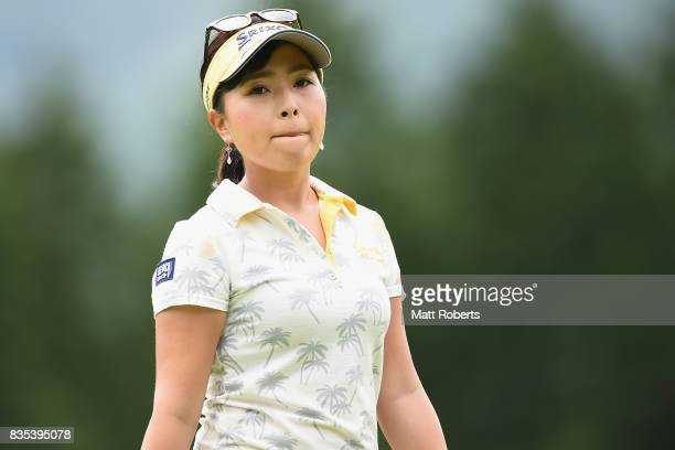 Serena Aoki of Japan looks on during the second round of the CAT Ladies Golf Tournament HAKONE JAPAN 2017 at the Daihakone Country Club on August 19...