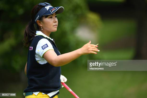 Serena Aoki of Japan looks on during the second round of the Earth Mondamin Cup at the Camellia Hills Country Club on June 23 2017 in Sodegaura Japan