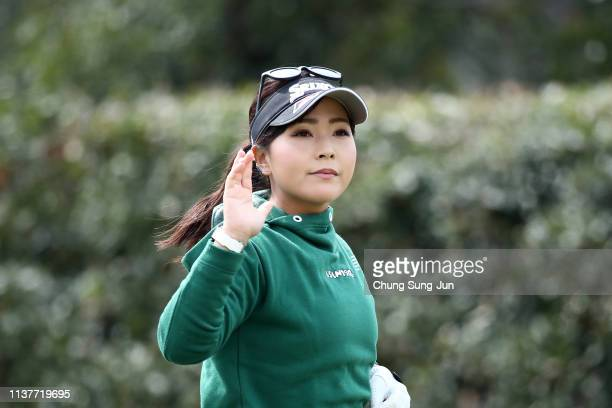Serena Aoki of Japan reacts after a tee shot on the 2nd hole during the second round of the TPoint x ENEOS Golf Tournament at Ibaraki Kokusai Golf...