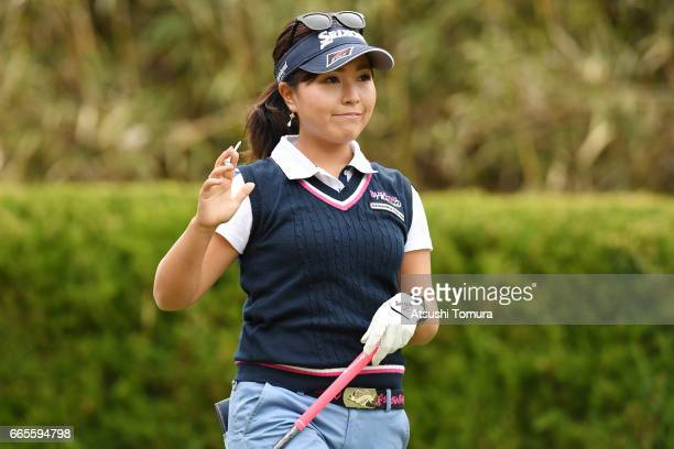 Serena Aoki of Japan reacts during the first round of the Studio Alice Open at the Hanayashiki Golf Club Yokawa Course on April 7 2017 in Miki Japan