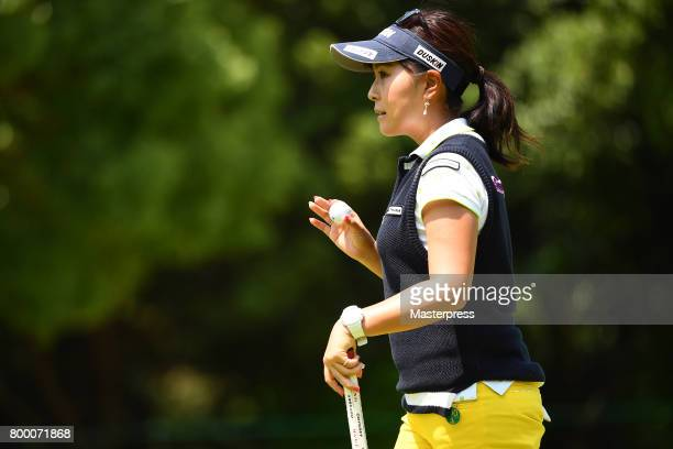 Serena Aoki of Japan reacts during the second round of the Earth Mondamin Cup at the Camellia Hills Country Club on June 23 2017 in Sodegaura Japan