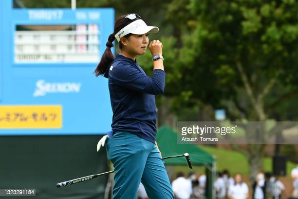 Serena Aoki of Japan shows her emotion after the winning putt on the 18th green during the final round of the Ai Miyazato Suntory Ladies Open at...