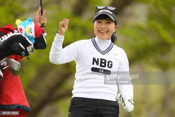Serena Aoki of Japan smiles during the second round of the Studio Alice Ladies Open at the Hanayashiki Golf Club Yokawa Course on April 7 2018 in...