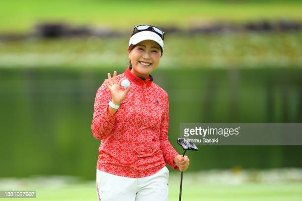 Serena Aoki of Japan waves on the 9th green during the Pro-Am ahead of Rakuten Super Ladies at Tokyu Grand Oak Golf Club on July 28, 2021 in Kato,...