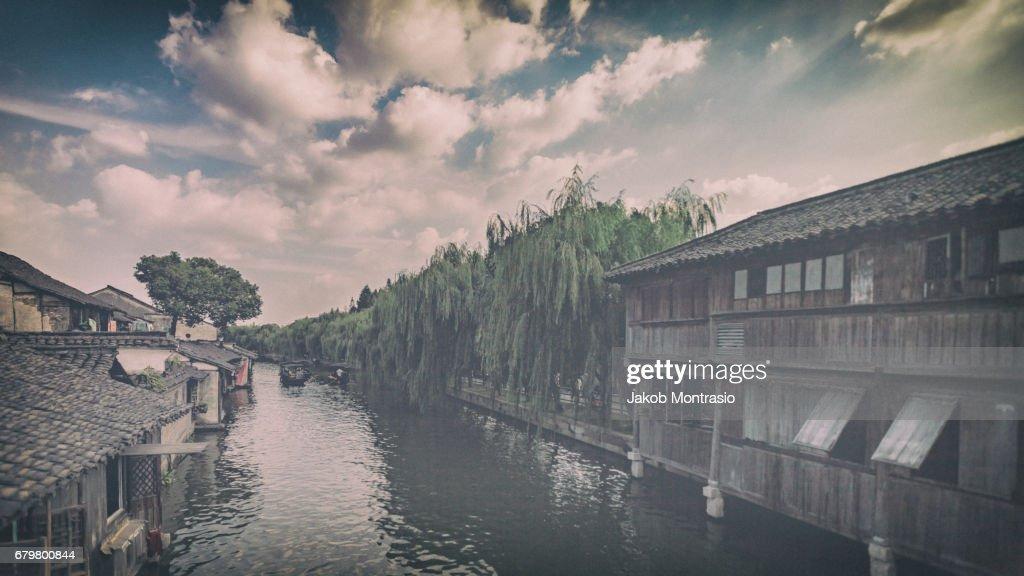 Serene Town Xitang : Stock Photo