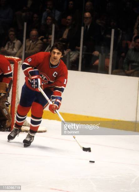 Serge Savard of the Montreal Canadiens skates with the puck during an NHL game against the New York Rangers on March 25 1979 at the Madison Square...
