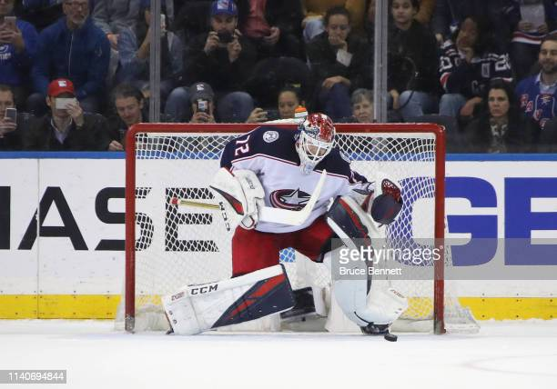 Sergei Bobrovsky of the Columbus Blue Jackets celebrates victory over the New York Rangers at Madison Square Garden on April 05 2019 in New York City...