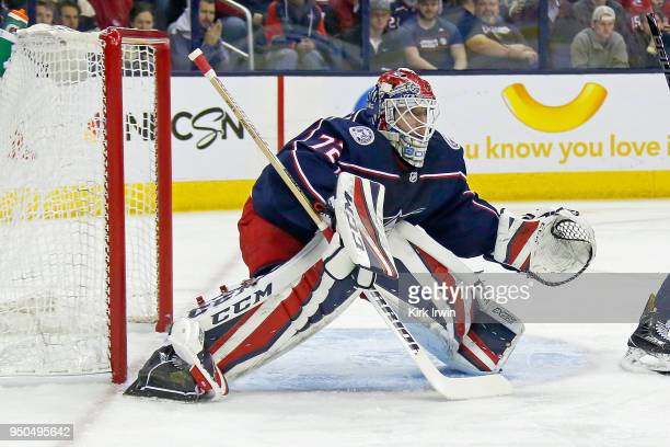Sergei Bobrovsky of the Columbus Blue Jackets prepares to make a save in Game Four of the Eastern Conference First Round during the 2018 NHL Stanley...