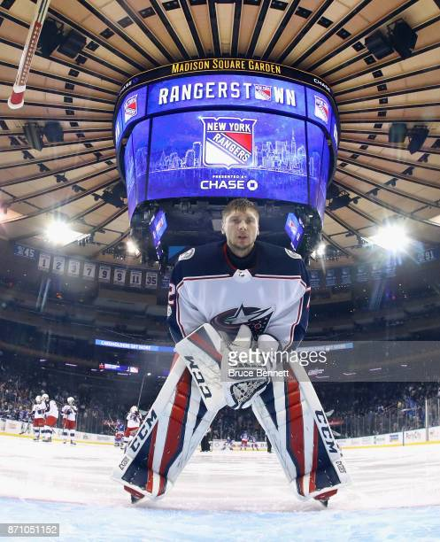 Sergei Bobrovsky of the Columbus Blue Jackets prepares to tends net against the New York Rangers at Madison Square Garden on November 6 2017 in New...
