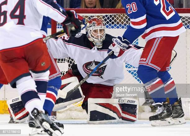 Sergei Bobrovsky of the Columbus Blue Jackets skates against the New York Rangers at Madison Square Garden on November 6 2017 in New York City The...