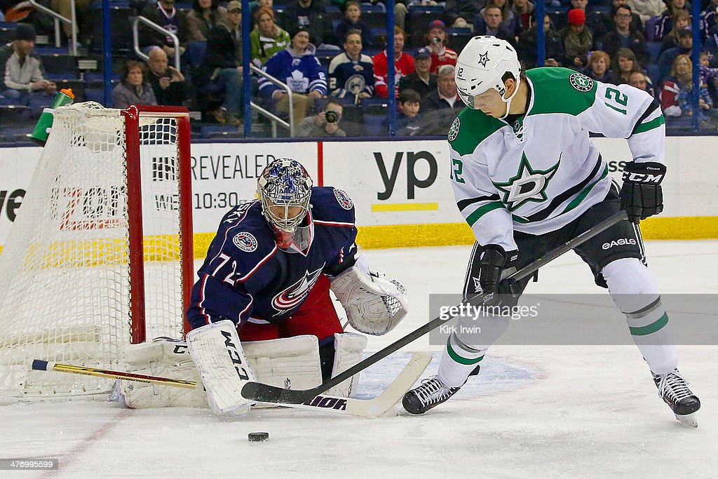 Dallas Stars v Columbus Blue Jackets : News Photo