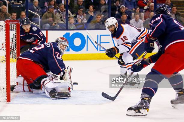 Sergei Bobrovsky of the Columbus Blue Jackets stops a shot from Jujhar Khaira of the Edmonton Oilers during the first period on December 12 2017 at...