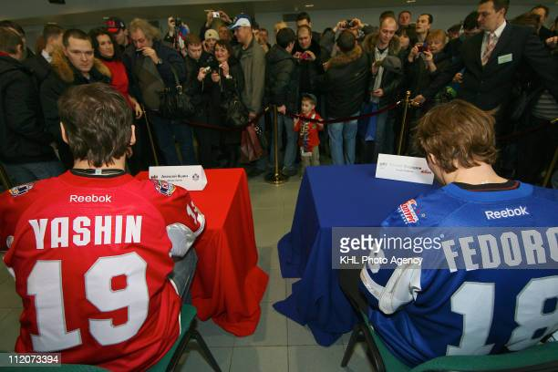 Sergei Fedorov of the Jagr team and Alexei Yashin of the Yashin team are seen at autograph session before the KHL All Star Game on February 05 2011...