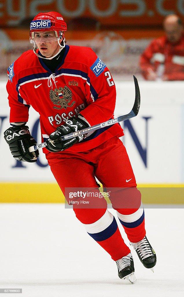 IIHF World Men's Championships: Russia v Belarus : News Photo