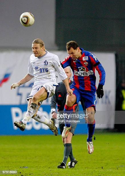 Sergei Ignashevich of PFC CSKA Moscow battles for the ball with Andriy Voronin of FC Dynamo Moscow during the Russian Football League Championship...
