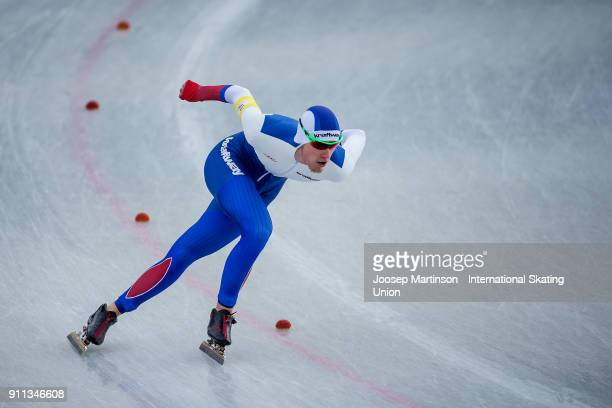 Sergei Loginov of Russia competes in the Men's 1500m during day two of the ISU Junior World Cup Speed Skating at Olympiaworld Ice Rink on January 28...