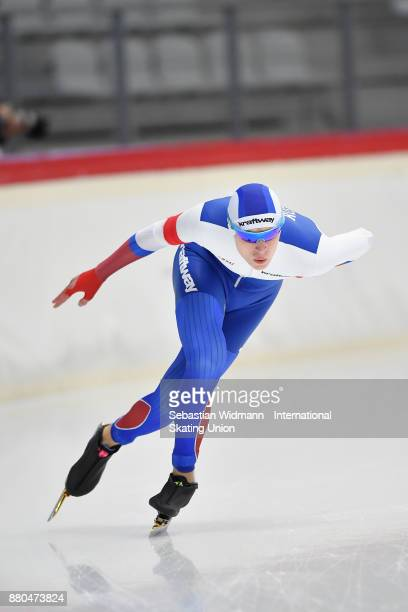 Sergei Loginov of Russia performs during the Men 1500 Meter at the ISU ISU Junior World Cup Speed Skating at Max Aicher Arena on November 26 2017 in...