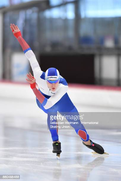 Sergei Loginov of Russia performs during the Men 500 Meter at the ISU Junior World Cup Speed Skating at Max Aicher Arena on November 26 2017 in...