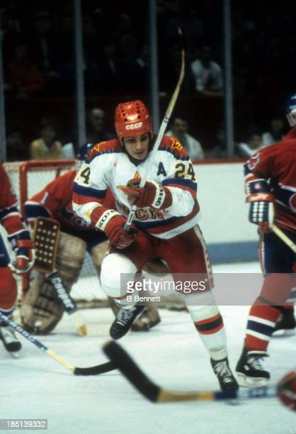 Sergei Makarov of CSKA Moscow skates on the ice during the 1985-86 Super Series against the Montreal Canadiens on December 31, 1985 at the Montreal...