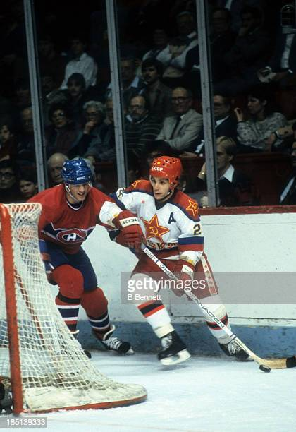 Sergei Makarov of CSKA Moscow skates with the puck during the 1985-86 Super Series against the Montreal Canadiens on December 31, 1985 at the...