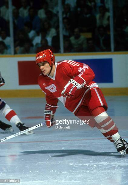 Sergei Makarov of the Soviet Union skates on the ice during the 1987 Canada Cup against the United States on September 4 1987 at the Hartford Civic...