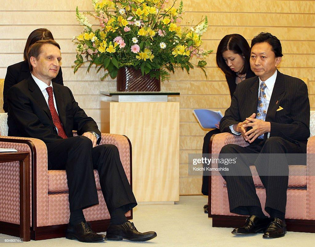 Russian Presidential Executive Office Chief Sergei Naryshkin Visits Japan