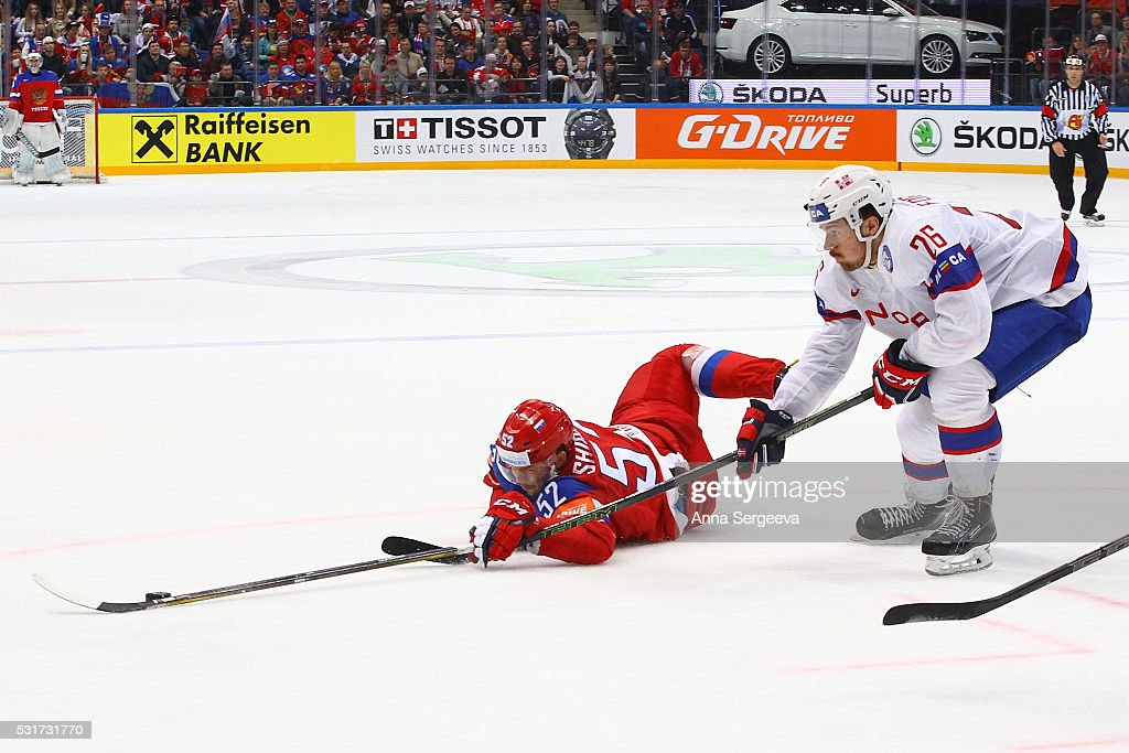 Russia vs Norway - 2016 IIHF World Championship Ice Hockey