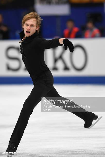 Sergei Voronov of Russia competes in the Men free skating during the ISU Grand Prix of Figure Skating at on November 11 2017 in Osaka Japan