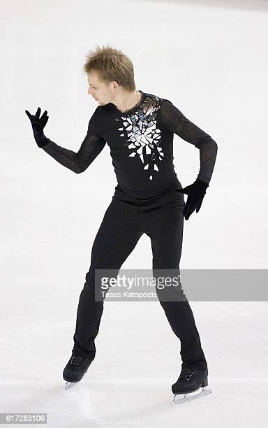 Sergei Voronov of Russia competes in the men short program at 2016 Progressive Skate America at the Sears Centre Arena on October 22 2016 in Chicago...