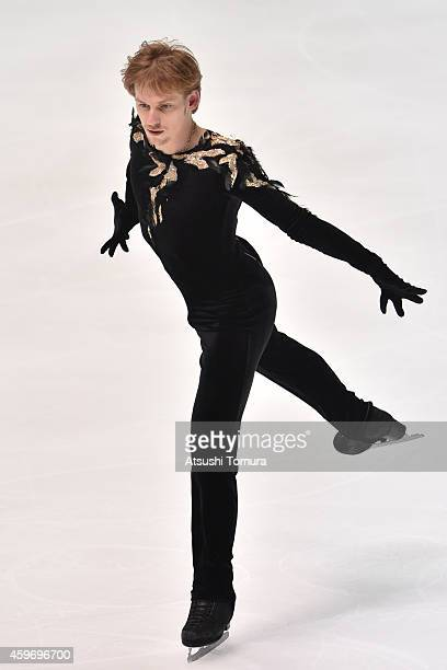 Sergei Voronov of Russia competes in the Men Short Program during day one of ISU Grand Prix of Figure Skating 2014/2015 NHK Trophy at the Namihaya...