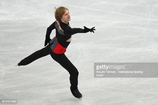 Sergei Voronov of Russia competes in the men short program during the ISU Grand Prix of Figure Skating at on November 10 2017 in Osaka Japan