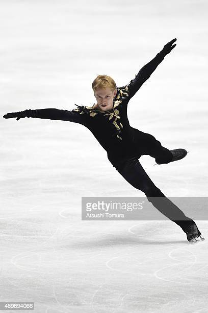Sergei Voronov of Russia competes in the men's short program during the day one of the ISU World Team Trophy at Yoyogi National Gymnasium on April 16...