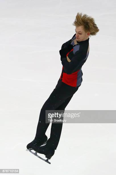 Sergei Voronov of Russia competes in the Men's Short Program during day one of 2017 Bridgestone Skate America at Herb Brooks Arena on November 24...