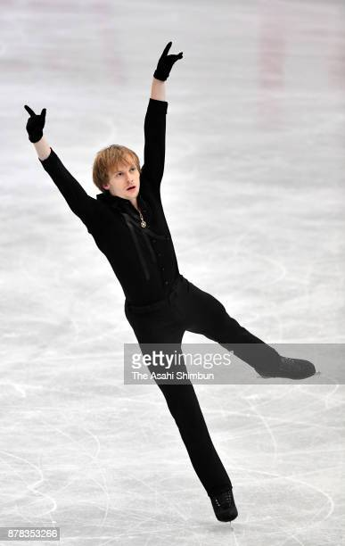 Sergei Voronov of Russia competes in the Men's Singles Free Skating during day two of the ISU Grand Prix of Figure Skating NHK Trophy at Osaka...
