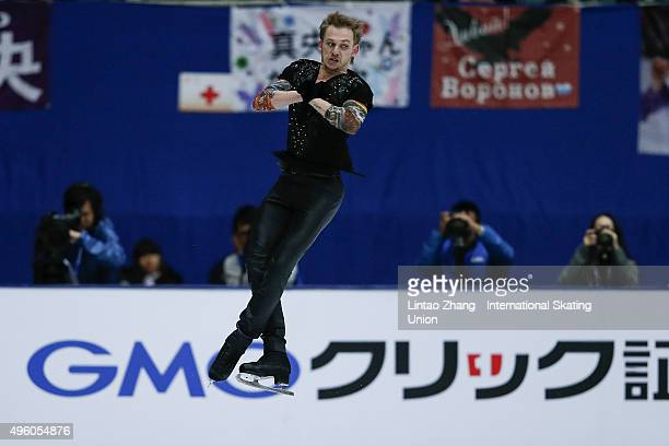 Sergei Voronov of Russia performs during the Men Short Program on day one of Audi Cup of China ISU Grand Prix of Figure Skating 2015 at Beijing...