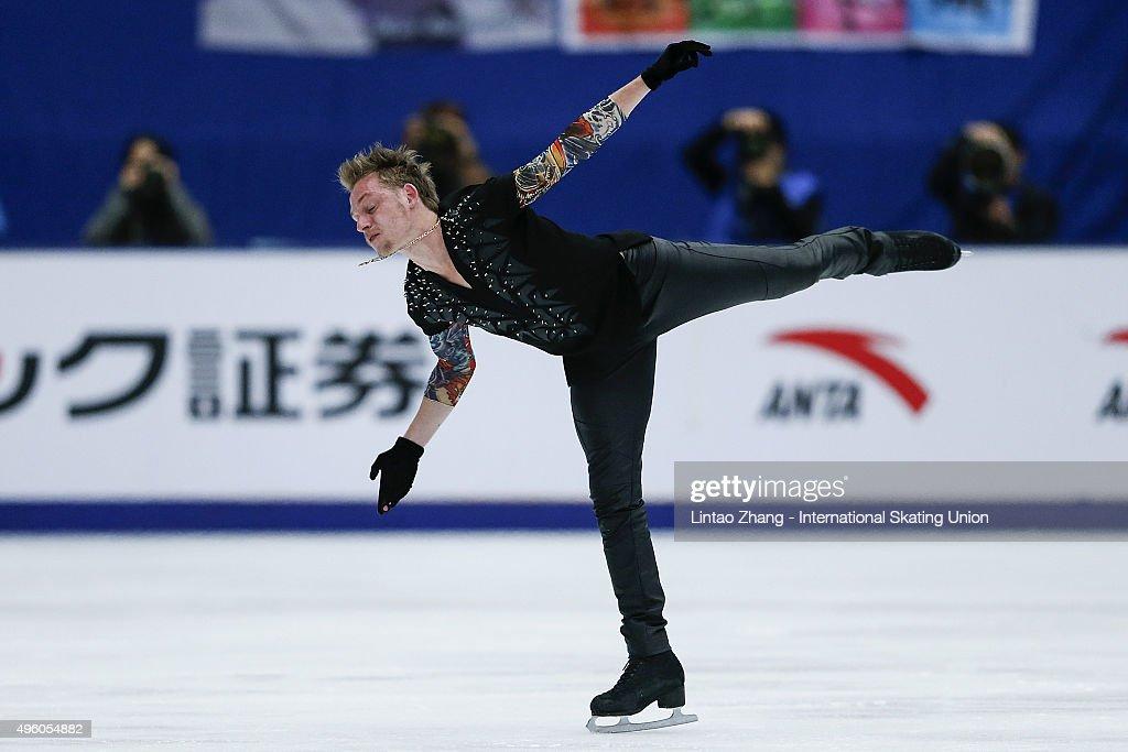ISU Grand Prix Of Figure Skating - Day 1 : News Photo