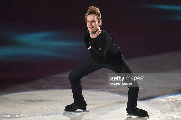 Sergei Voronov of Russia performs his routine in the exhibition on the day four of the ISU World Team Trophy at Yoyogi National Gymnasium on April 19...