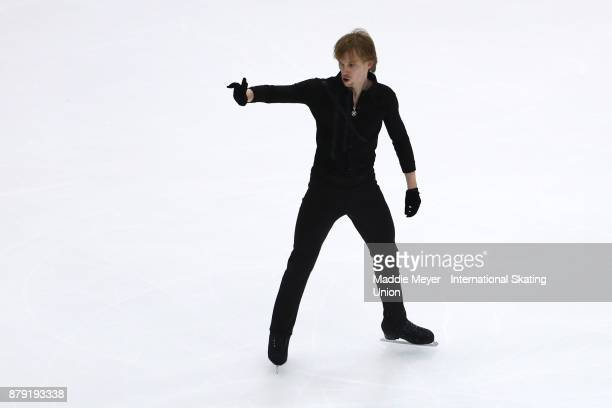 Sergei Voronov of Russia performs in the Mens Free Skate program on Day 2 of the ISU Grand Prix of Figure Skating at Herb Brooks Arena on November 25...
