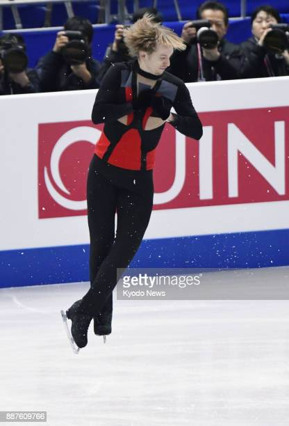 Sergei Voronov of Russia performs in the men's short program at the Grand Prix Final figure skating competition in Nagoya central Japan on Dec 7 2017...