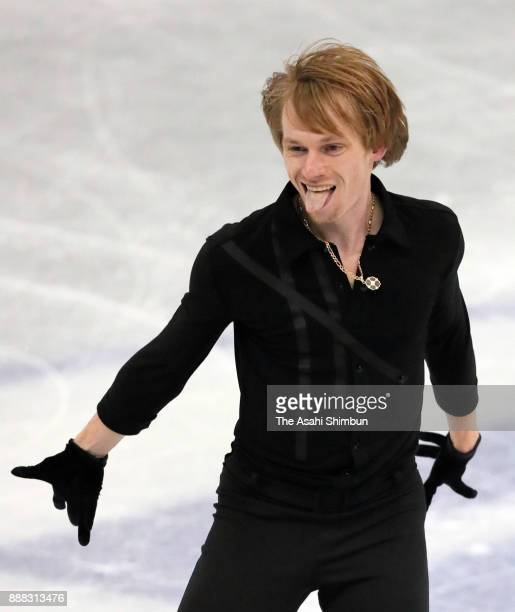 Sergei Voronov of Russia reacts after competing in the Men's Singles Free Skating during day two of the ISU Junior Senior Grand Prix of Figure...