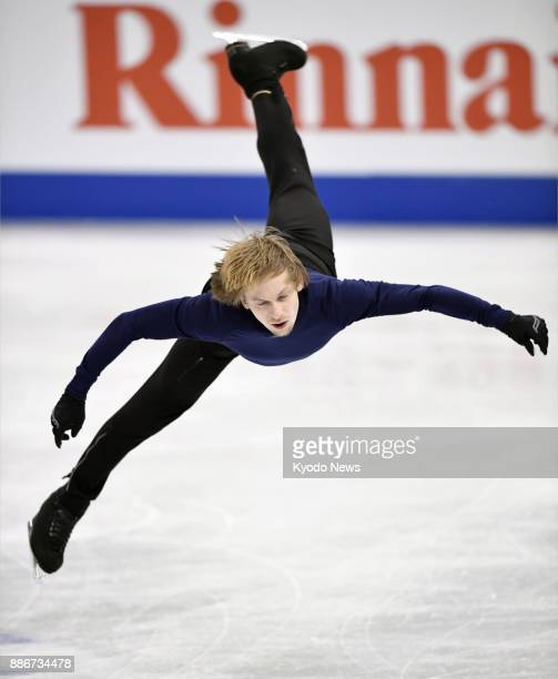 Sergei Voronov of Russia takes part in official practice in Nagoya central Japan on Dec 6 for the Grand Prix Final figure skating competition ==Kyodo