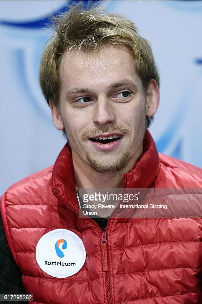 Sergei Voronov of Russia waits for his score to be announced on day 2 of the Grand Prix of Skating at the Sears Centre Arena on October 22 2016 in...