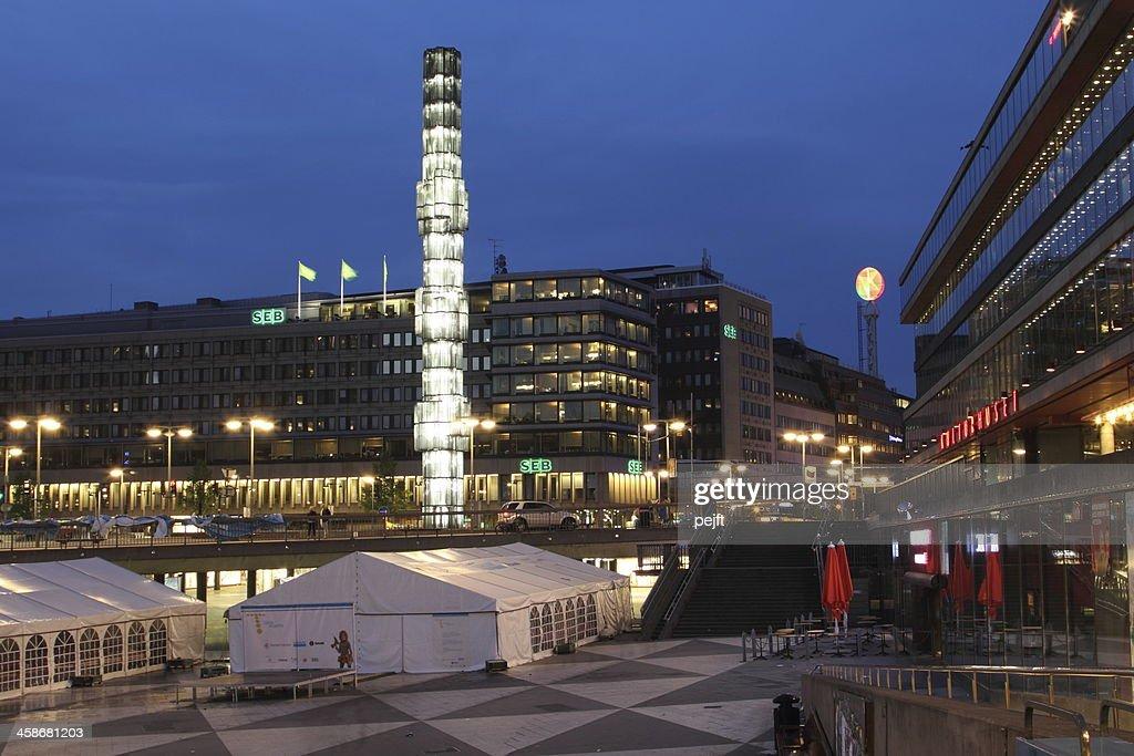 Sergels Torg, Stockholm : Stock Photo
