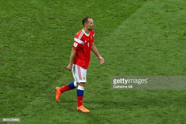 Sergey Ignashevich of Russia makes his way to the penalty spot in the penalty shoot out during the 2018 FIFA World Cup Russia Quarter Final match...