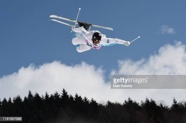 Sergey Romanov of Kazakhstan competes during day one of the Men'sFIS Freestyle Skiing World Cup Tazawako on February 23 2019 in Senboku Akita Japan