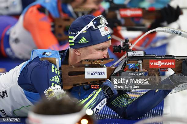 Sergey Semenov of Ukraine competes in the Men's 4x75km Relay during the BMW IBU World Cup Biathlon 2017 test event for PyeongChang 2018 Winter...