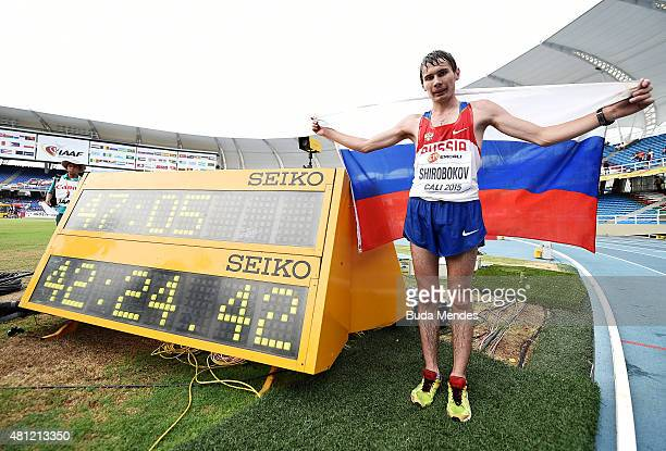 Sergey Shirobokov of Russia celebrates with the Russian flag after winning the Boys 10000 Metres Race Walk Final on day four of the IAAF World Youth...