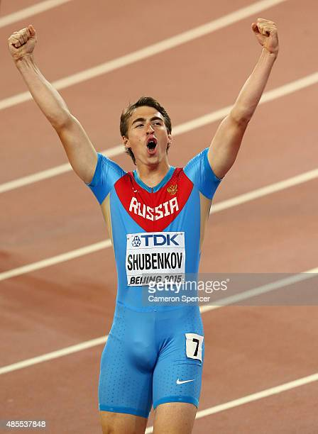 Sergey Shubenkov of Russia celebrates after crossing the finish line to win  gold in the Men s df21fe9d4a015