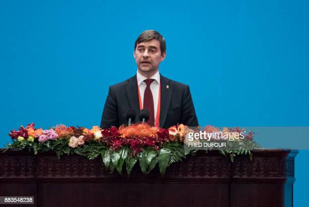 Sergey Zheleznyak deputy secretary of the general council of the United Russia Party speaks during the opening ceremony of a highlevel meeting held...